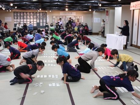 アクロス福岡で「楽しく遊ぼう!かるた祭り」が開催