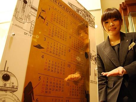 映画「スター・ウォーズ/フォースの覚醒」純金製カレンダーが登場