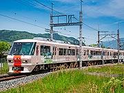 西鉄、観光列車「旅人」車内で初の婚活イベント開催へ