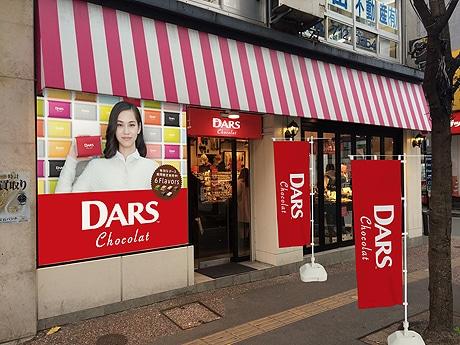 天神西通りに期間限定ショップ「『DARS Chocolat』Boutique」がオープン(写真は店舗イメージ)