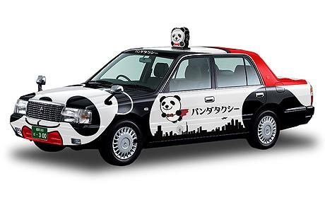 パンダタクシーが「動物園応援タクシー/ジェットパンダ号」を運行