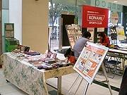商業施設「BiVi天神」で東日本大震災復興イベント 「防災」テーマに