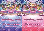 天神ビブレにアニメ「ラブライブ!」期間限定ショップ