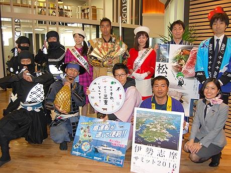 名古屋おもてなし武将隊らで結成した宣伝隊が編集部を訪問