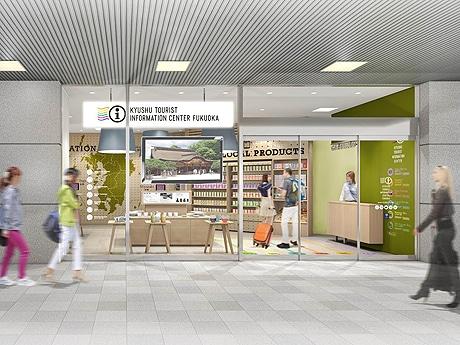「九州ツーリストインフォメーションセンター福岡」店舗イメージ