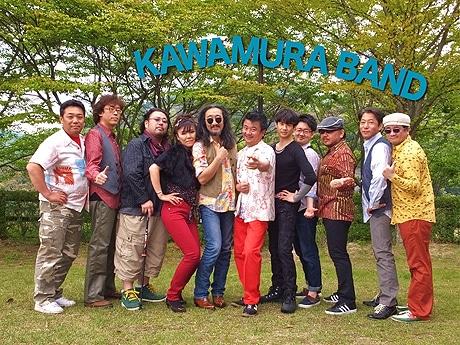 アクロス福岡で写真展「The KAWAMURA BAND ~カワバン達の記念写真展~」が開催