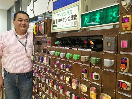 バス降車ボタンコレクターの石田岳士さん