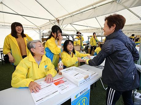 市民参加型マラソン大会「福岡マラソン2016」のボランティア募集が5月2日から開始