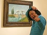 芸人・永野さん、初の生「ゴッホ」作品を絶賛 「これからはゴッホ一筋で」