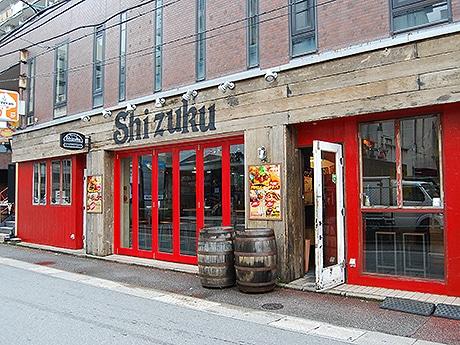 大名に「Shizuku Burger Grill」がオープン