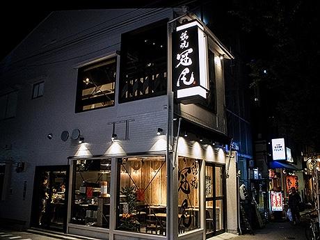 赤坂に居酒屋「鶏焼 冠尾」がオープン