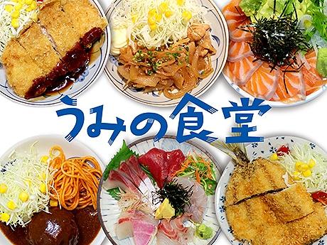 福岡パルコが今秋、計22店舗を新規・改装オープン