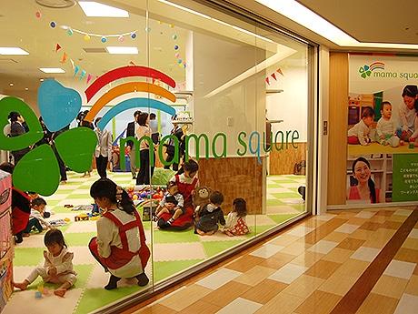イムズ6階に託児機能が付いたオフィス「ママスクエア」がオープン