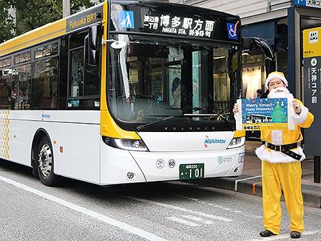 西鉄「連節バス」でクリスマスイベントを開催