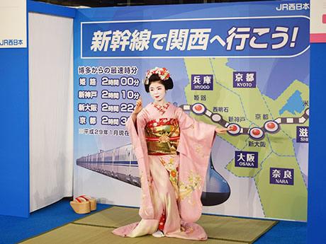 天神で「新幹線で関西へ行こう!」観光PR 舞妓による舞の披露も