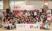 「ファッションウィーク福岡」開幕迫る 市内各所でファッションイベント続々