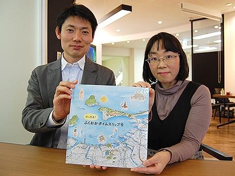 福岡テンジン大学の岩永真一学長(左)と浦上千香子さん