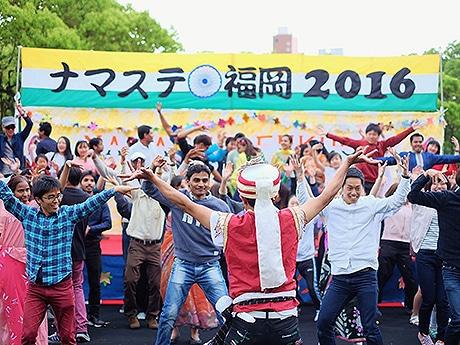 天神中央公園で「ナマステ福岡2017」が開催