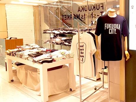 天神で「福岡Tシャツマーケット」が開催(写真は昨年開催された様子)