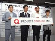 カラー×ドワンゴ×麻生塾、福岡にアニメ・CG制作会社を設立