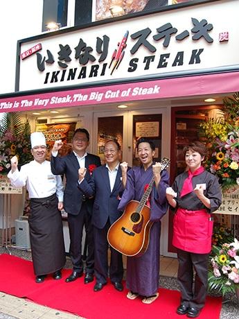 天神に立食ステーキ専門店「いきなりステーキ」がオープン