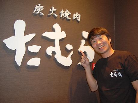「福岡で『たむら』をぜひ味わって」と芸人から転身したグループ統括の木部信彦さん