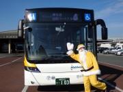 西鉄、連節バスでクリスマスイベント イエローサンタも添乗