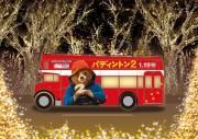 映画「パディントン2」のロンドンバス、福岡でイルミ周遊ツアー