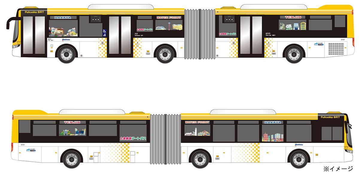 福岡の障がい者によるアート作品を展示した連節バス「ときめきアートバス」が運行(イメージ)