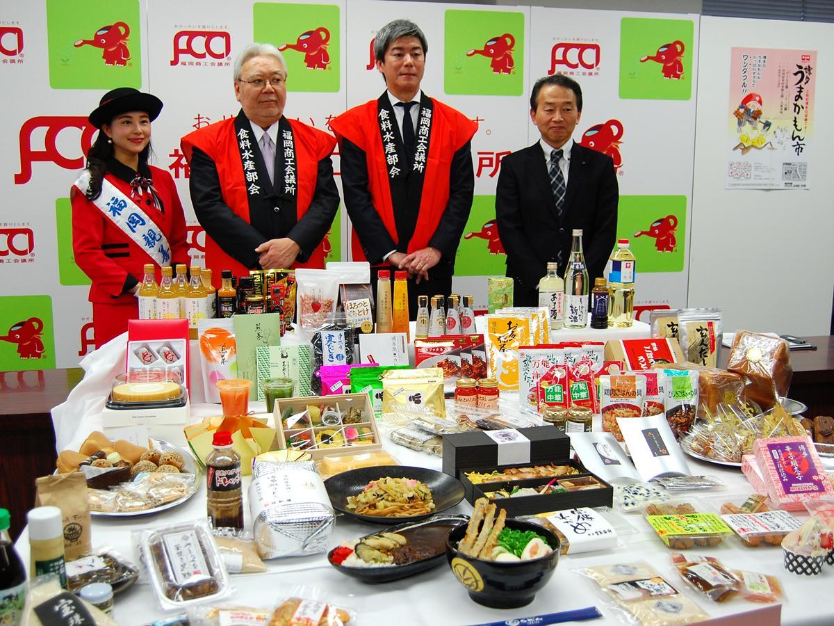 岩田屋本店で「博多うまかもん市」が開催