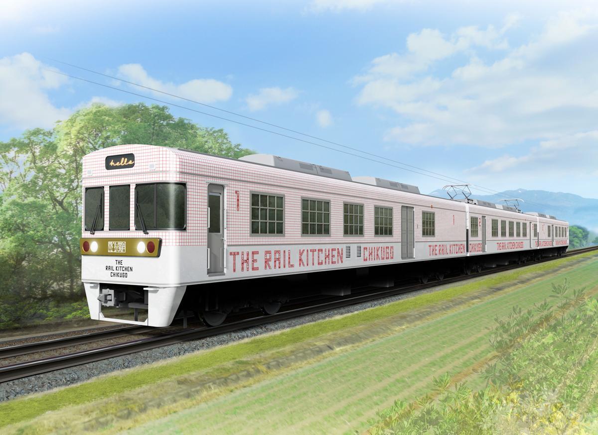 西鉄の新観光列車「THE RAIL KITCHEN CHIKUGO」外装デザインイメージ