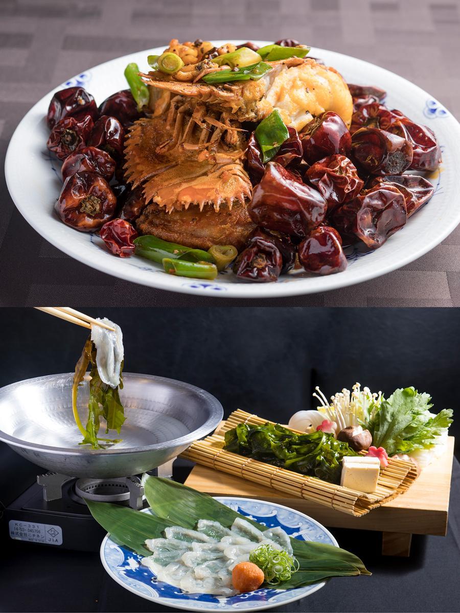 上から「うちわ海老と鶏手羽先の朝天唐辛子炒め」(中華レストラン 蓮双庭)と「下関ふくと初摘み生わかめの重ねしゃぶ」(酒蔵レストラン たから」