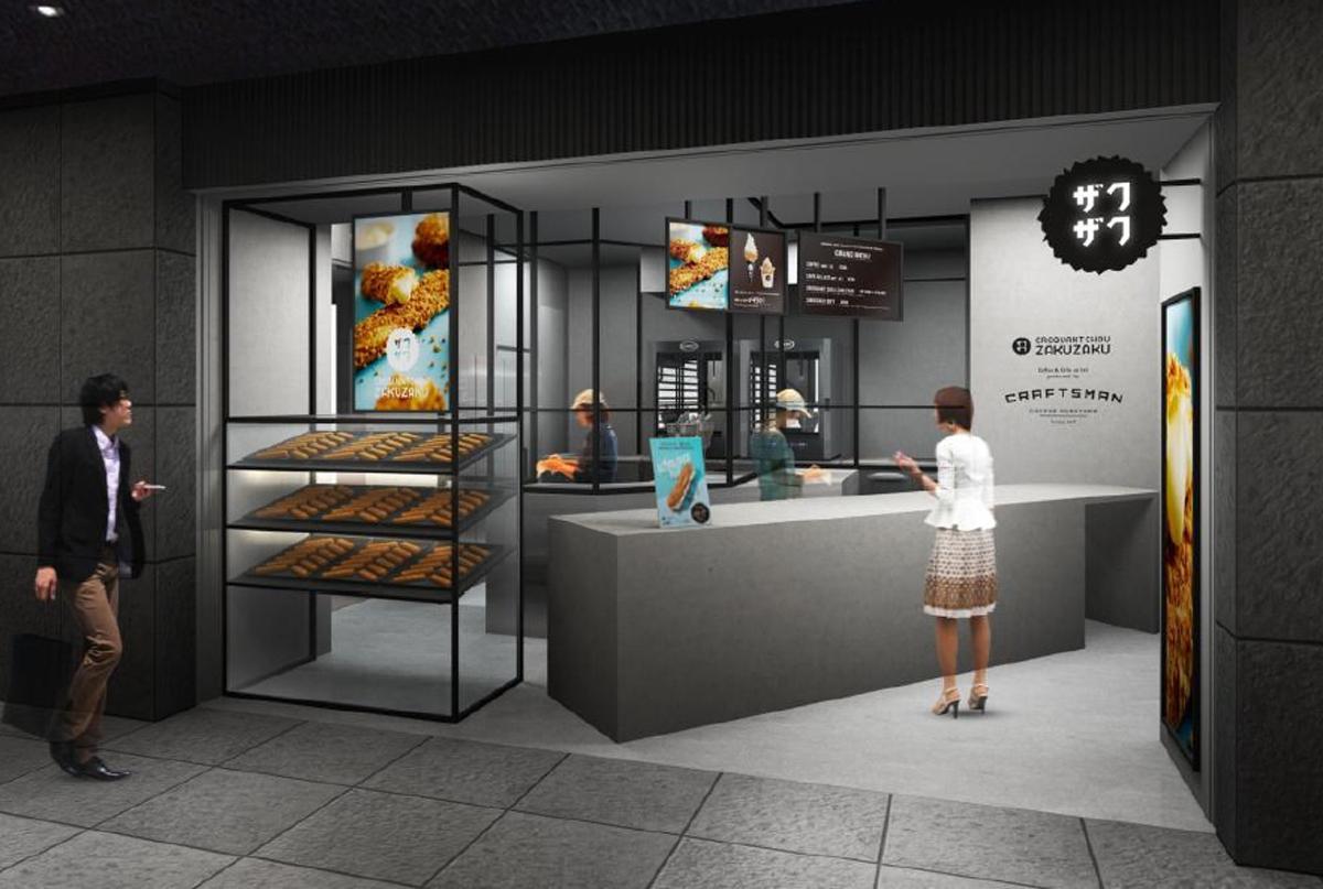 天神地下街にシュークリーム専門店「クロッカンシュー ザクザク」がオープン