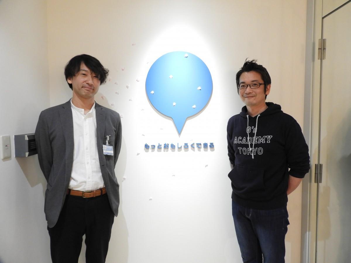 ジーズアカデミーのジェネラルマネージャー児玉浩康さん(右)とGMOペパボの山﨑英輔さん