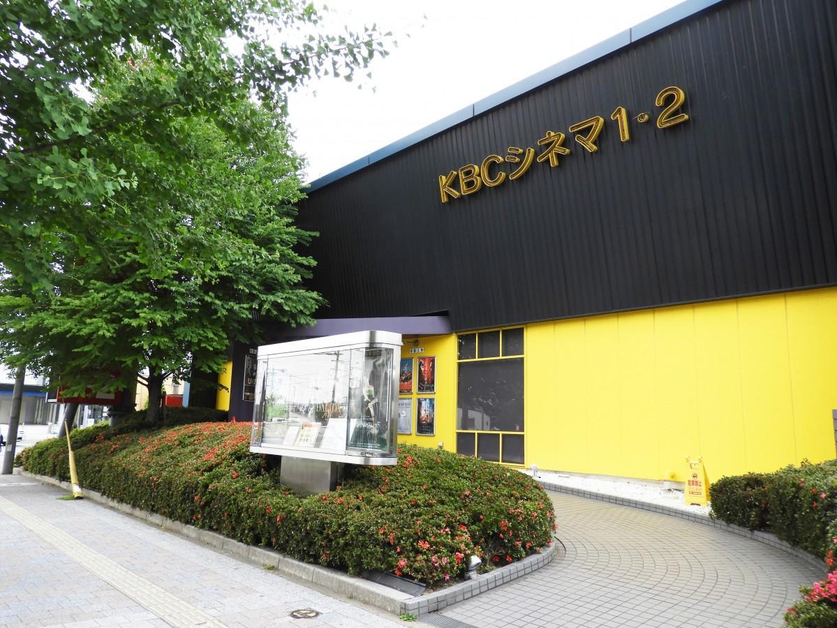 福岡市の「KBCシネマ1・2」が開館30周年