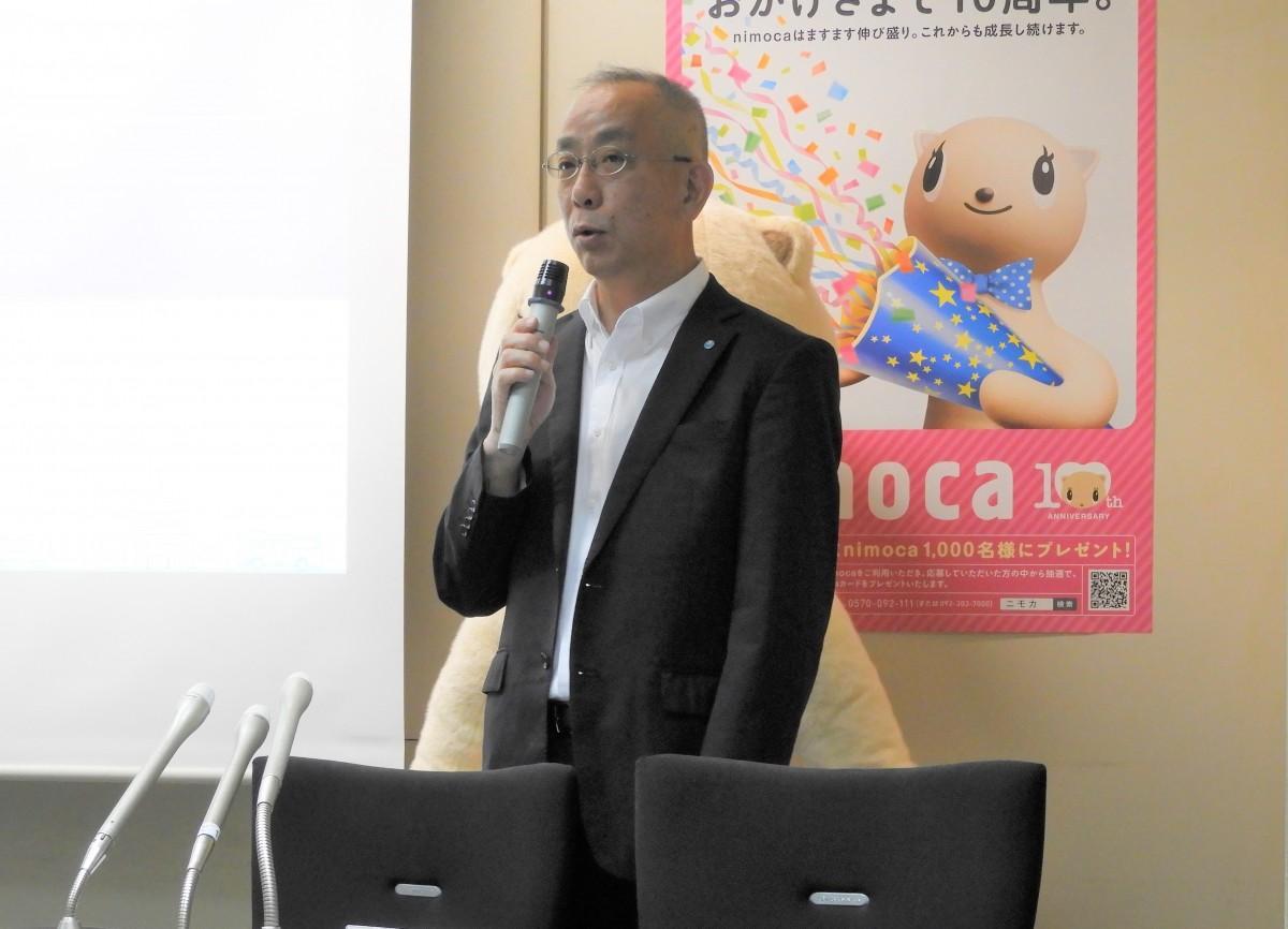 今後の方針と記念企画を発表するニモカの城代寛昭社長