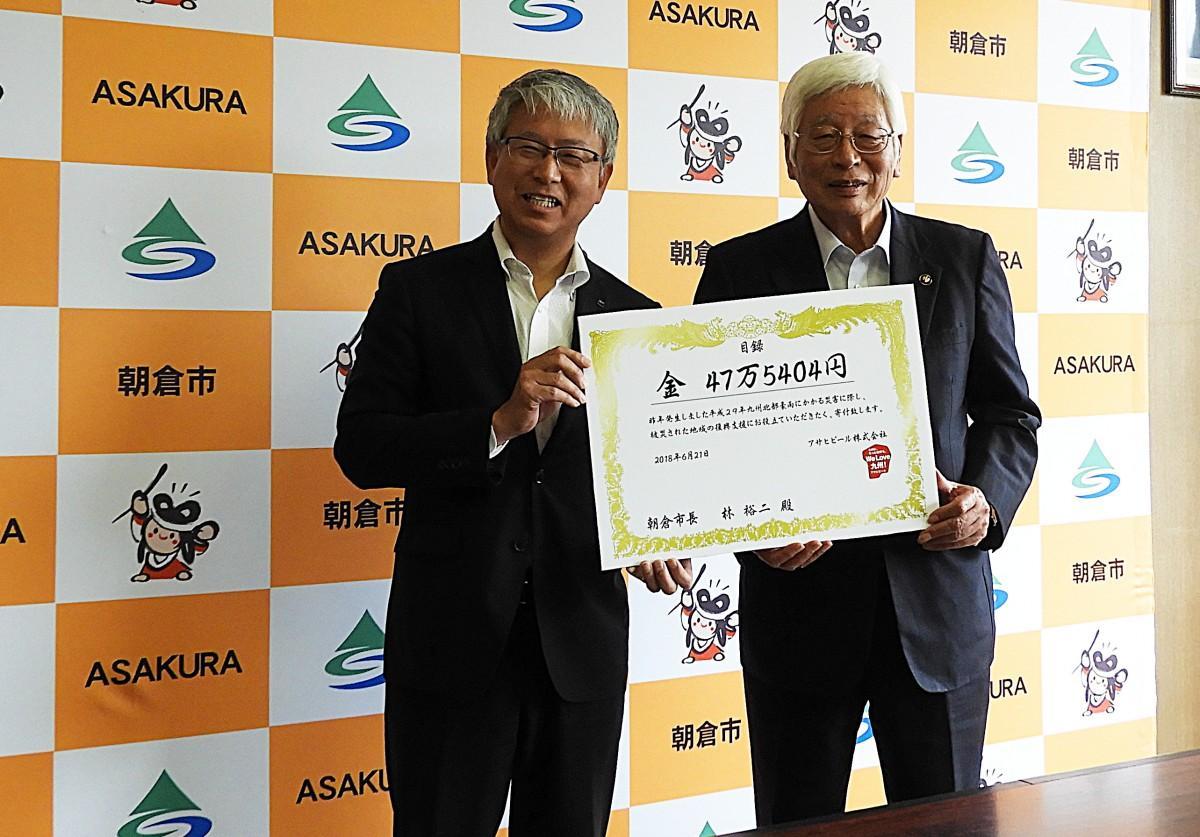 アサヒビール福岡統括支社の上田卓史佐賀筑後支店長(左)と、林裕二朝倉市長
