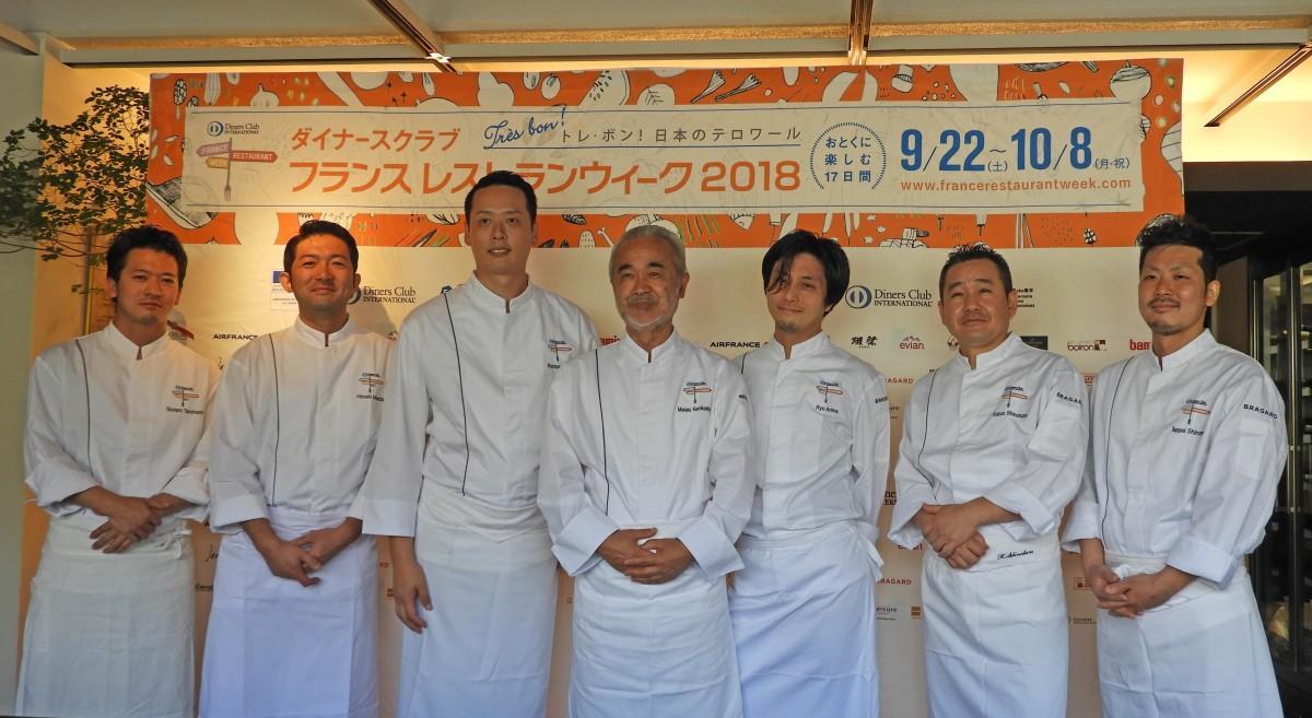 福岡市内のフランス料理店で「レストランウィーク2018」