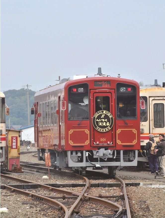 福智町がイベント「フレンチ&スイーツ列車」開催 天神の「アニオン」が料理提供