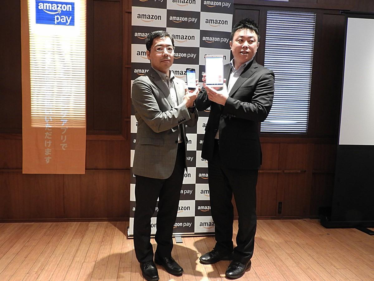 福岡で発表を行うアマゾンジャパンAmazon Pay事業本部本部長の井野川拓也さん(左)と、NIPPON PAYの高木純社長