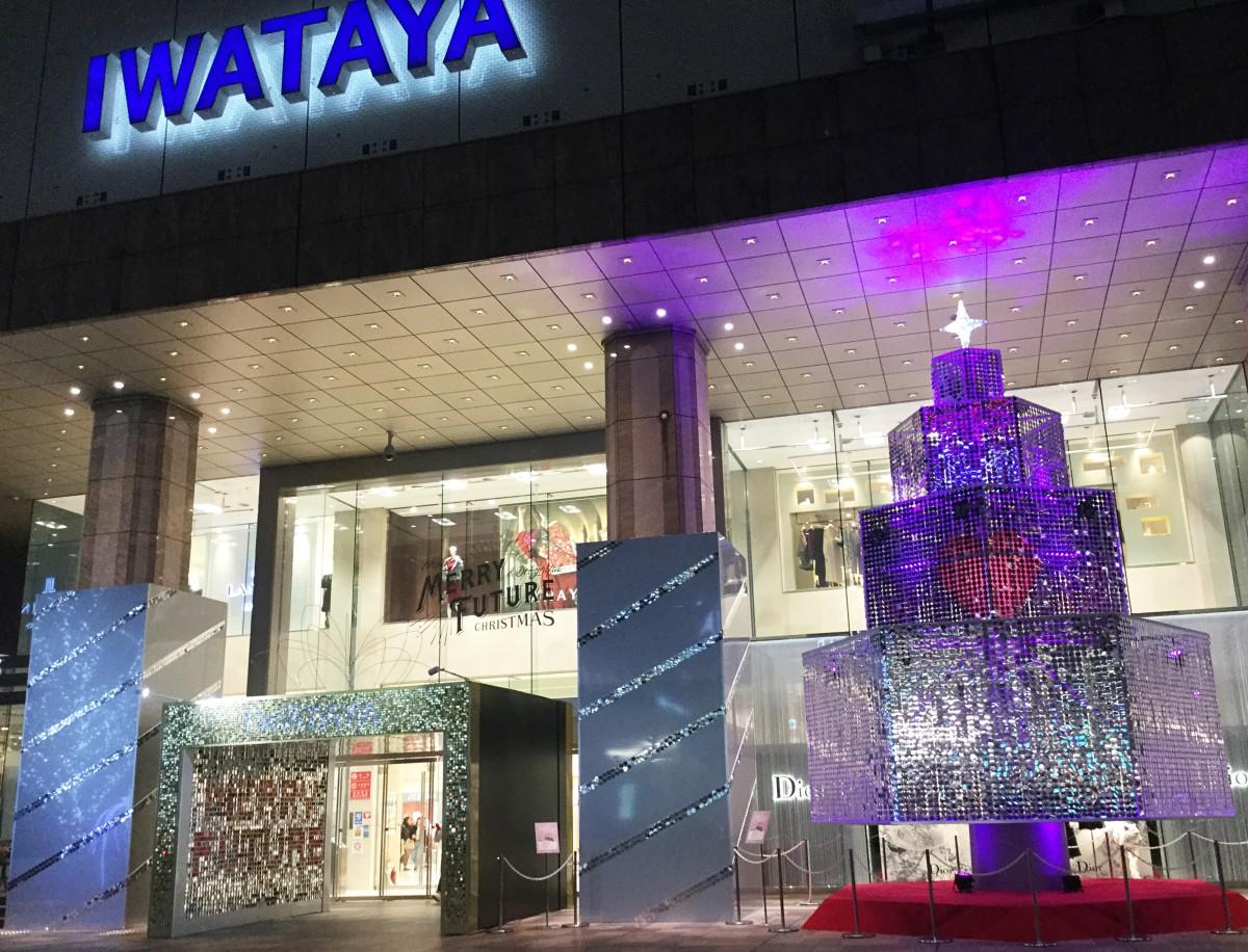 岩田屋きらめき広場の様子