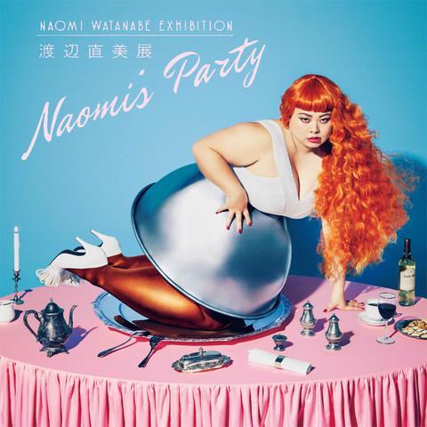 天神ビブレで「渡辺直美展 Naomi's Party」開催