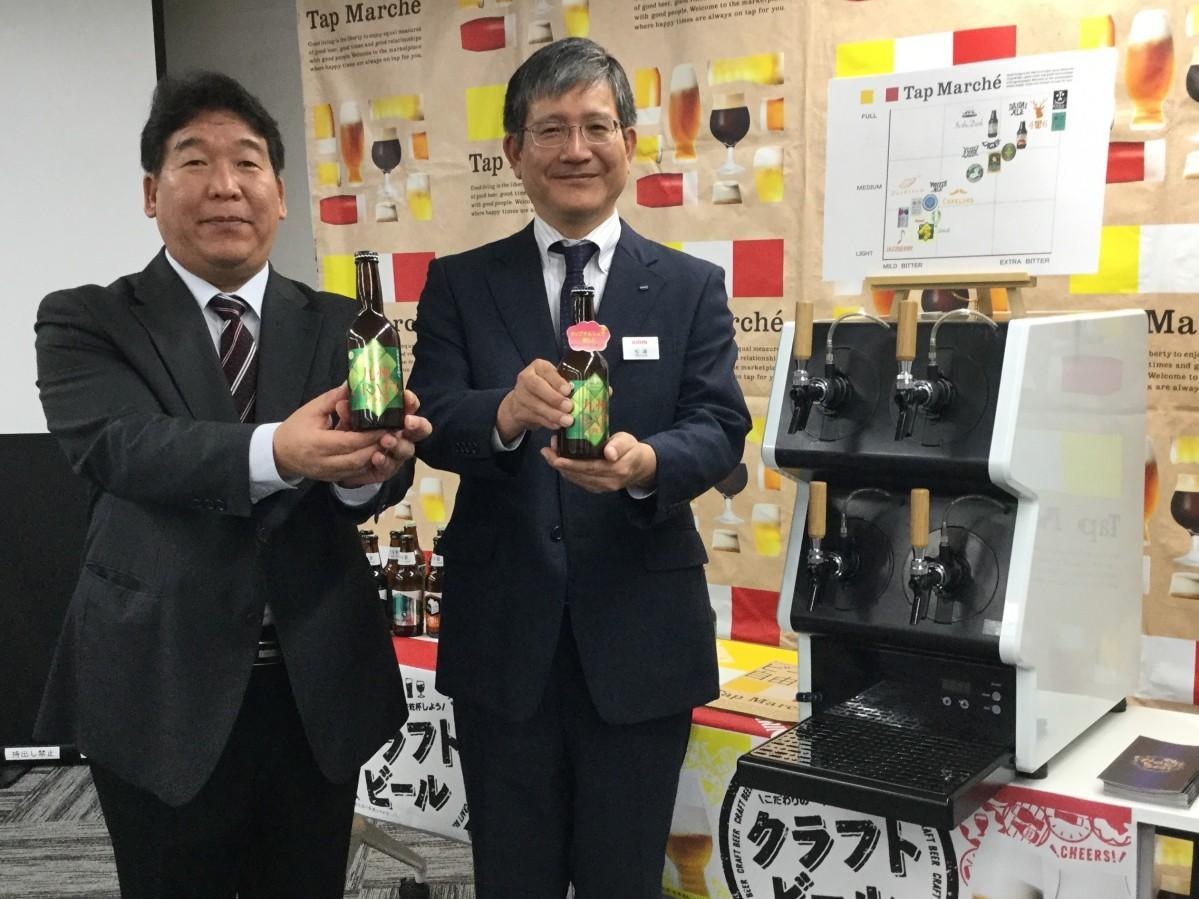 「九州 CRAFT 日向夏」を手に、(左から)宮崎ひでじビール社長の永野時彦さんとキリンビール九州統括本部長の松浦泰彦さん
