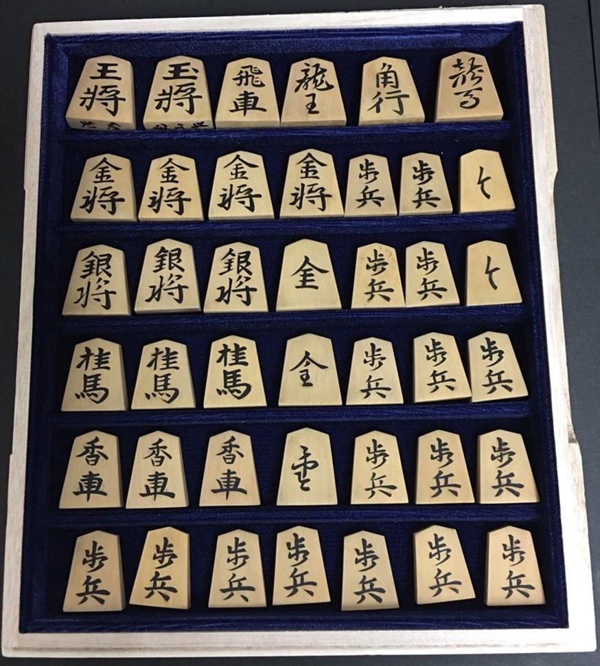 将棋棋士・加藤一二三九段の箱書き付き高級駒