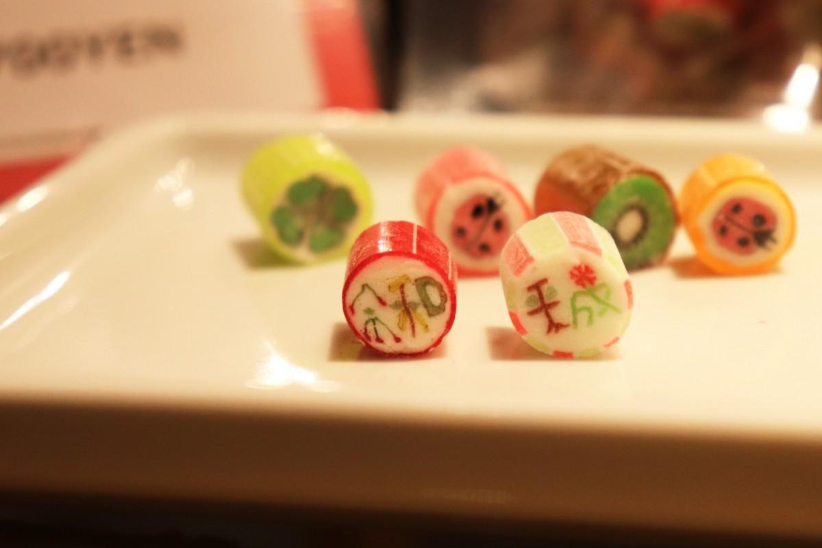 「令和」を含むミックスキャンディー
