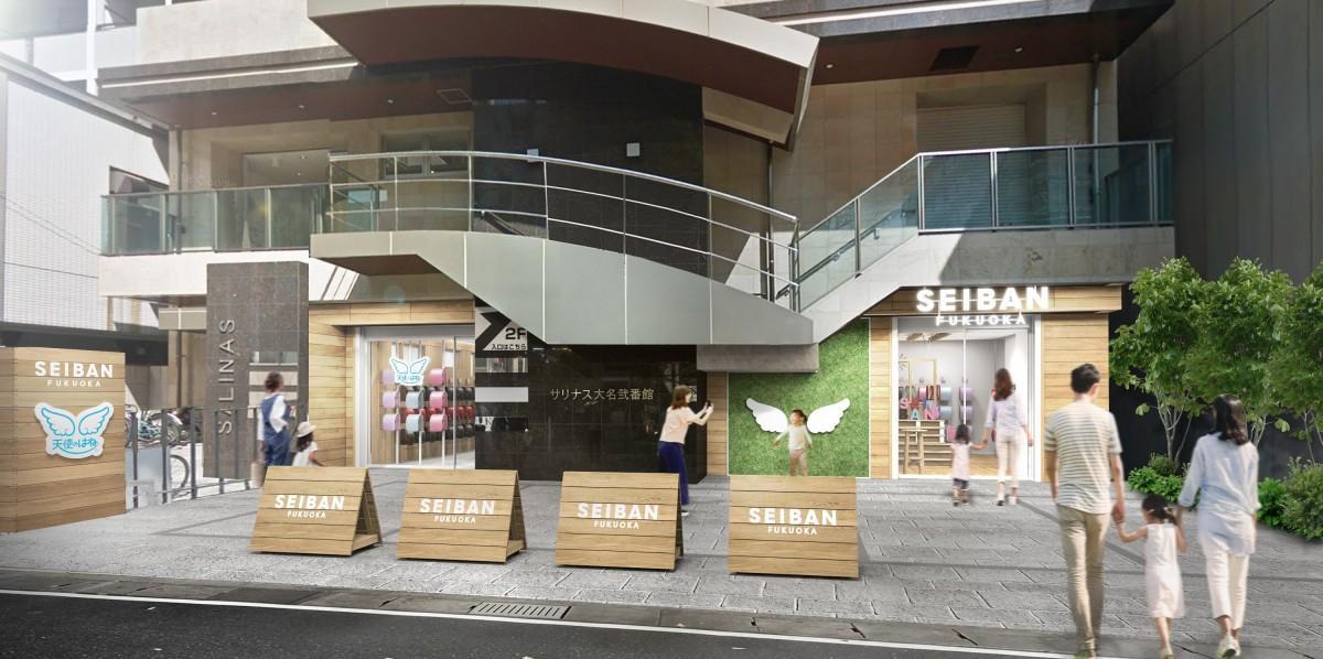 店舗外観イメージ