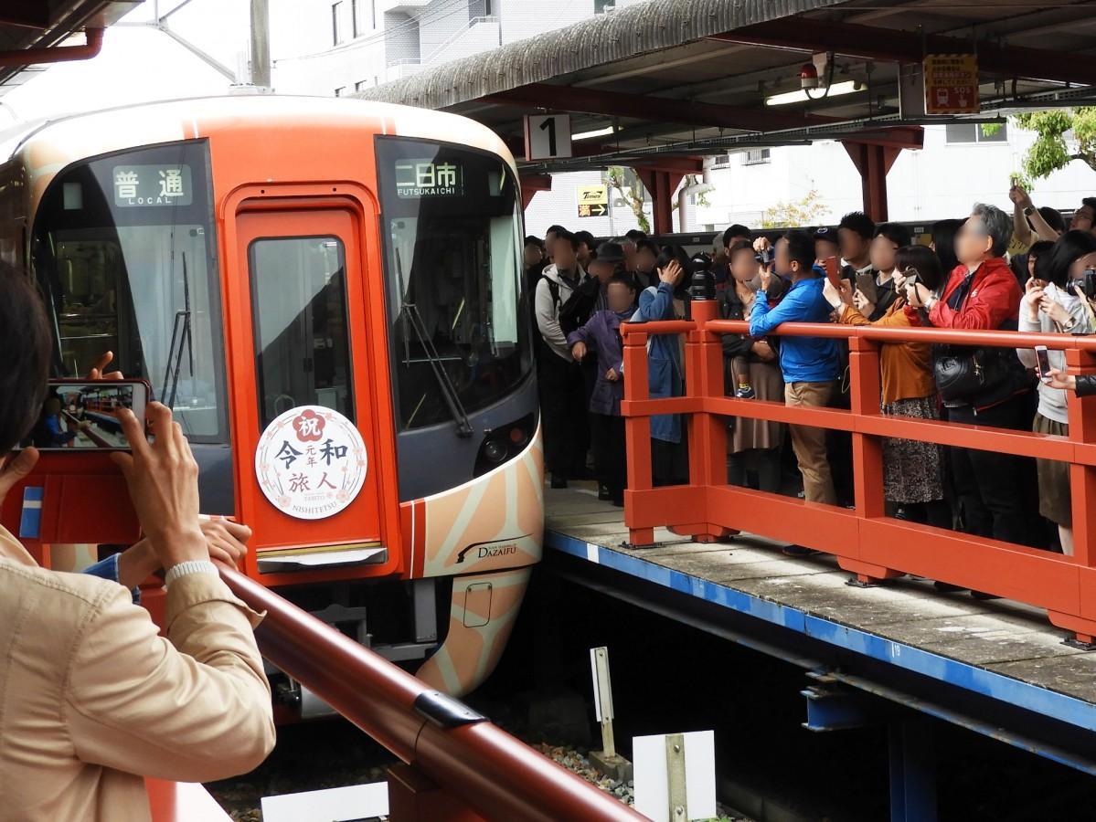 西鉄太宰府駅に「令和」ヘッドマークの太宰府観光列車「旅人」到着の様子