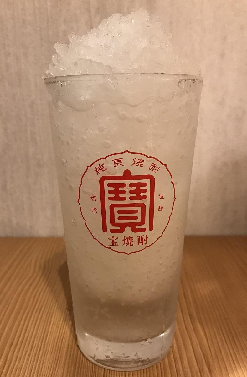 シャリシャリレモンサワー(居酒屋 おのろけ 今泉店)