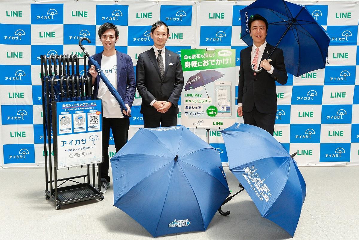 「Nature Innovation Group」丸川社長(左)、「LINE Fukuoka」鈴木取締役COO(中)、高島市長