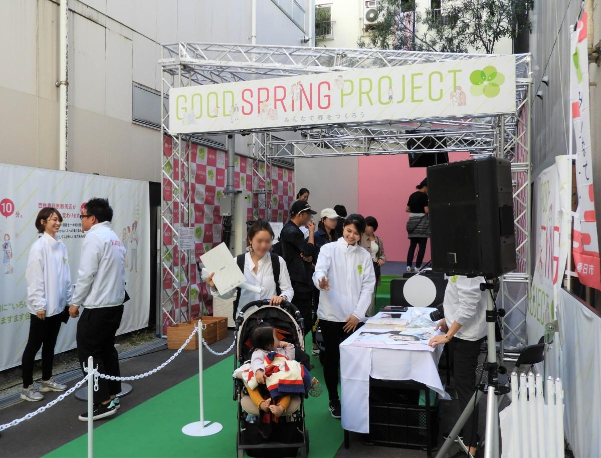 「GOOD SPRING PROJECT」会場の様子